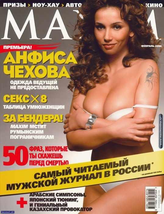 Анфиса Чехова (7 фото)