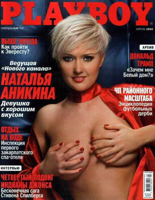 Наталья Аникина (6 фото)