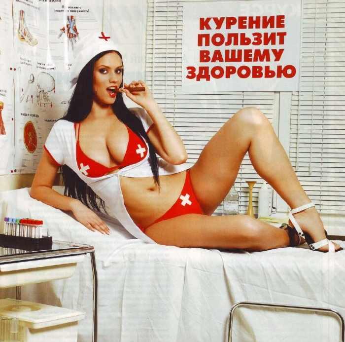 Маша Ковальская (12 фото)