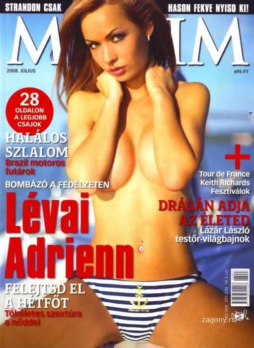 Levai Adrienn (7 фото)