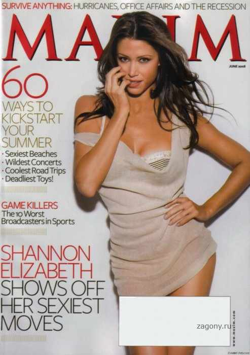 Shannon Elizabeth (5 фото)