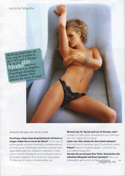 Joanna Krupa (14 фото)