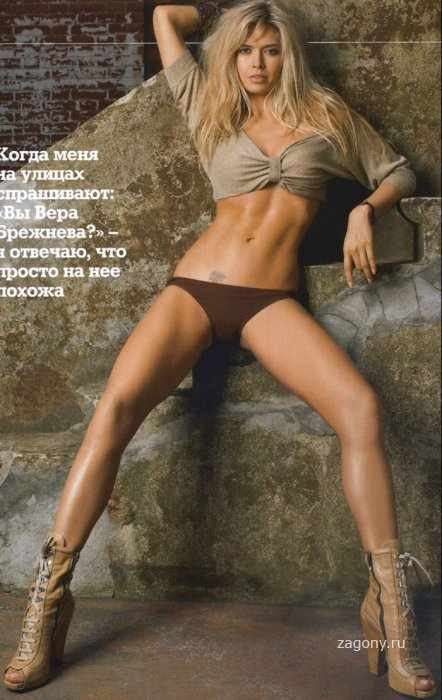 Вера Брежнева MAXIM (6 фото)