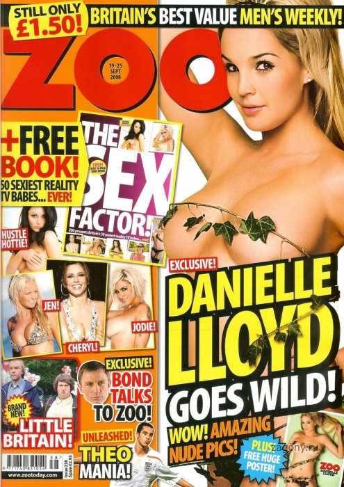 Danielle Lloid (4 фото)