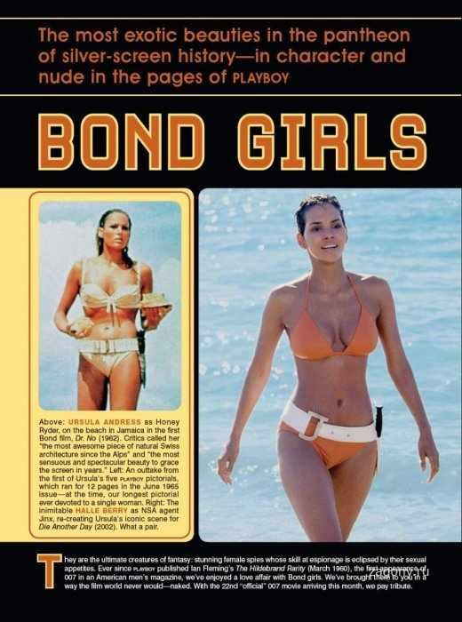 Женщины Бонда в Playboy (6 фото)