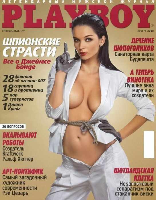 Евгения Диордийчук (8 фото)