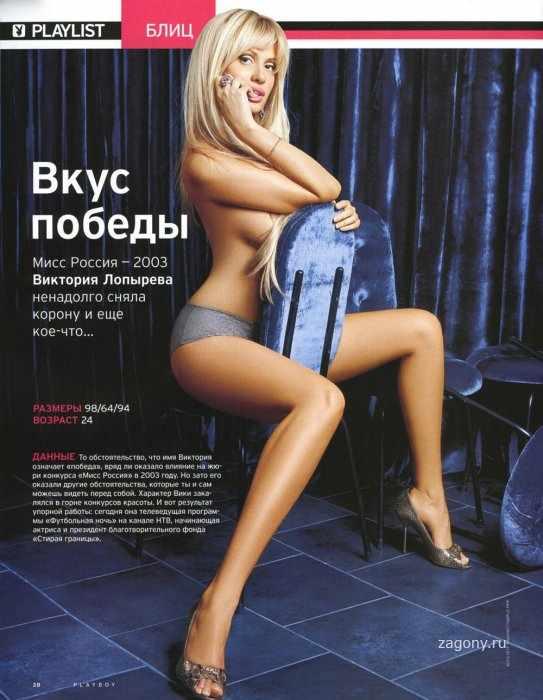 Виктория Лопырева (20 фото)