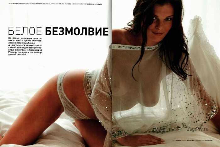 Жанна Салимзянова (16 фото)