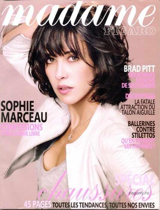 Софи Марсо (6 фото)