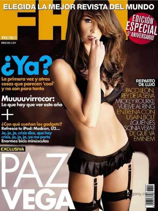 Paz Vega (6 фото)