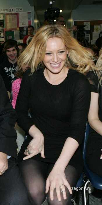 Hilary Duff (12 фото)