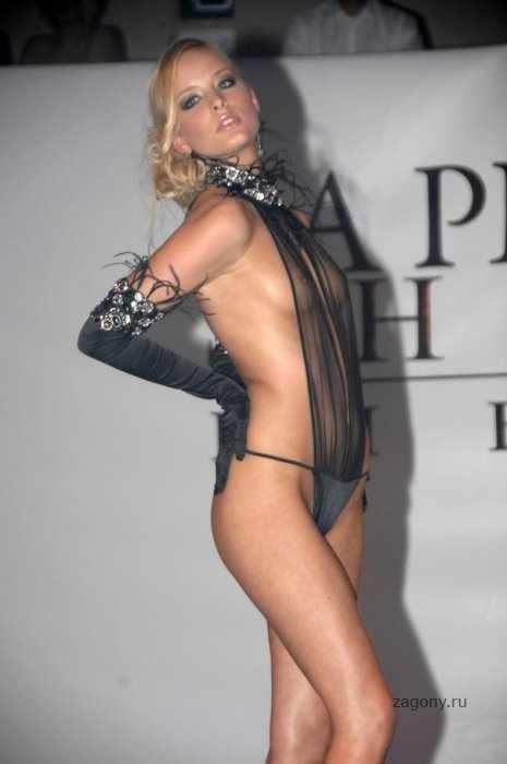Alizee Poulicek (10 фото)