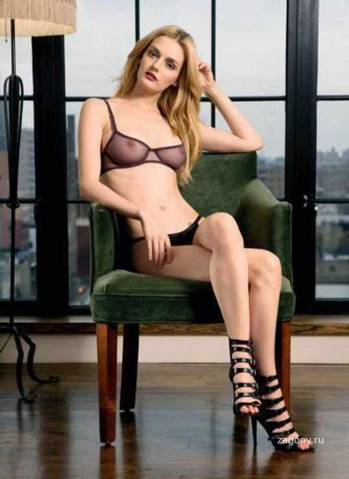 Lydia Hearst (6 фото)