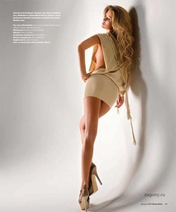 Joanna Krupa (20 фото)
