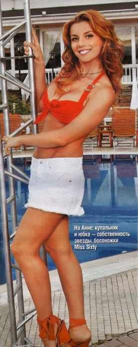 Анна Седокова (20 фото)
