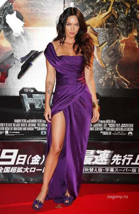 Megan Fox (17 фото)