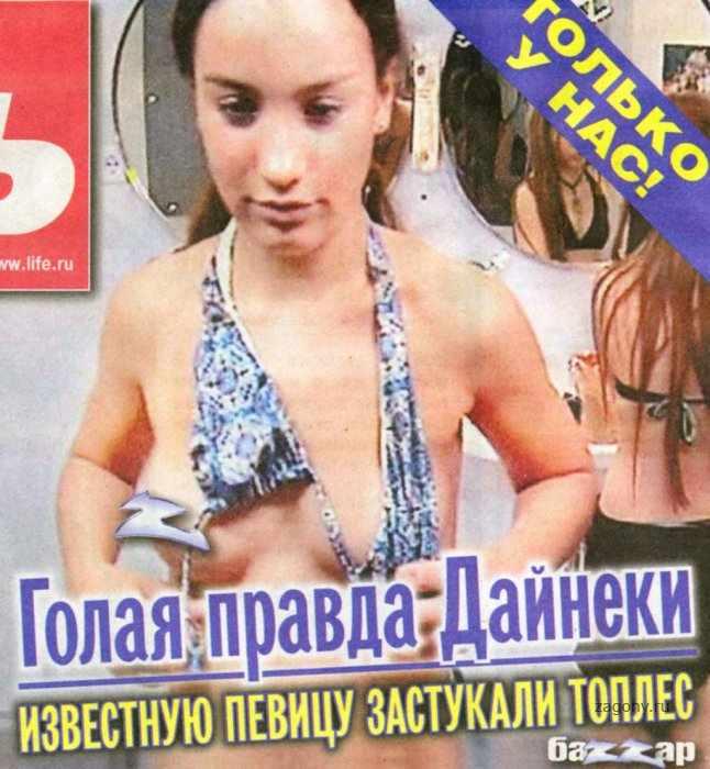 Виктория Дайнеко (5 фото)