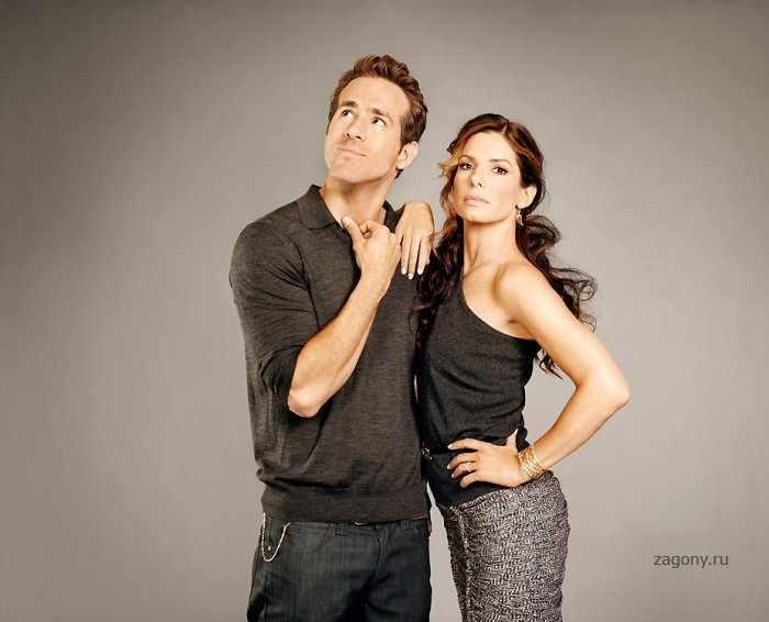 Sandra Bullock & Ryan Reynolds (12 фото)