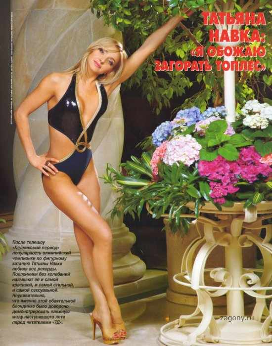 Татьяна Навка (6 фото)