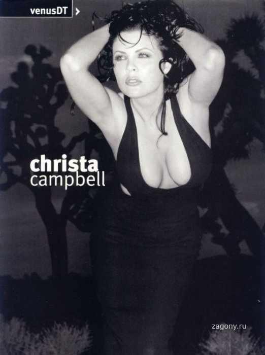 Криста Кэмпбелл (15 фото)