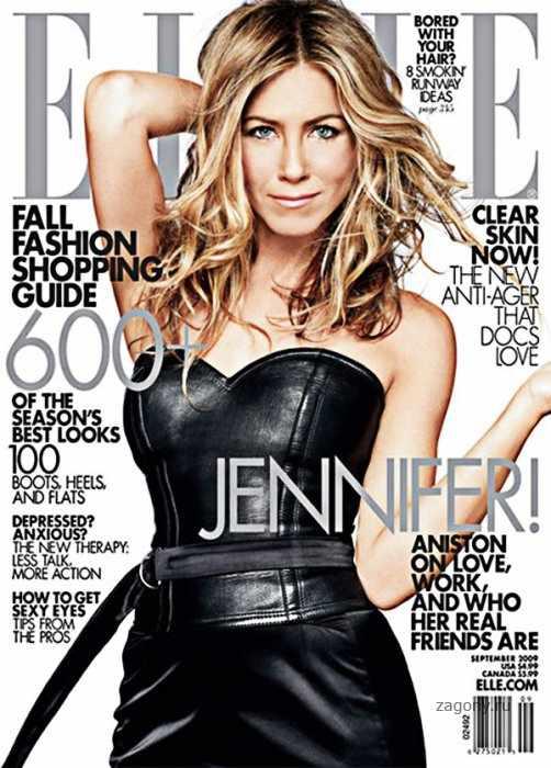 Jennifer Aniston (8 фото)