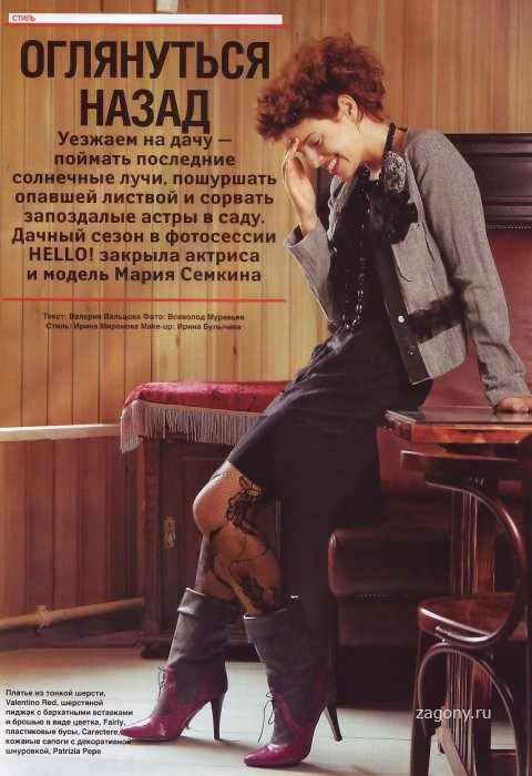 Мария Сёмкина (5 фото)