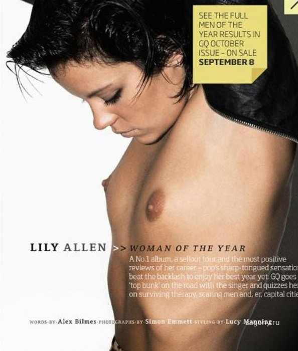Lily Allen (8 фото)