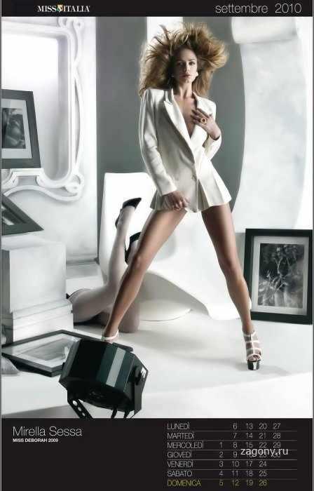 Календарь Мисс Италия 2010 (14 фото)