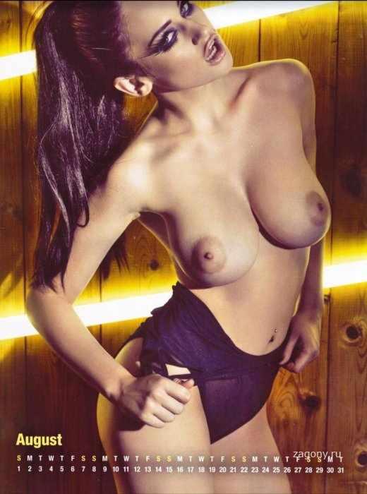 Кити Ли (12 фото)