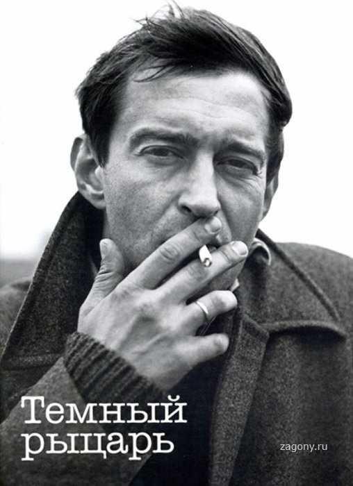 Константин Хабенский (5 фото)