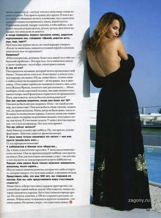 Жанна Фриске (8 фото)