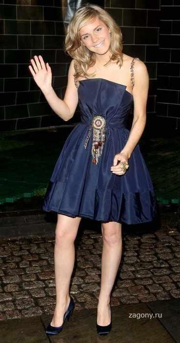 Emma Watson (16 фото)