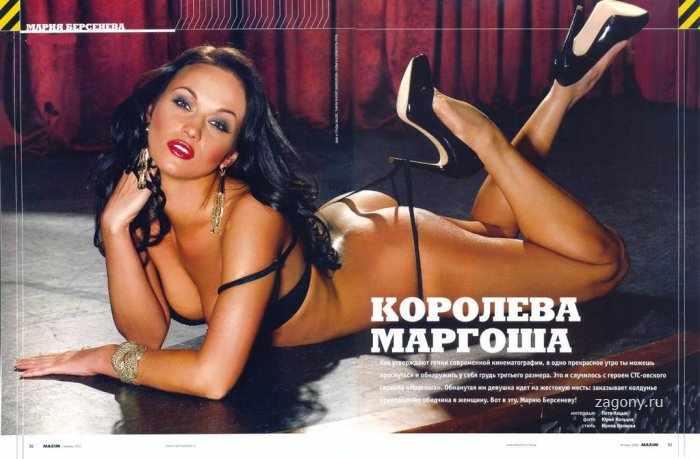 Мария Берсенева (6 фото)