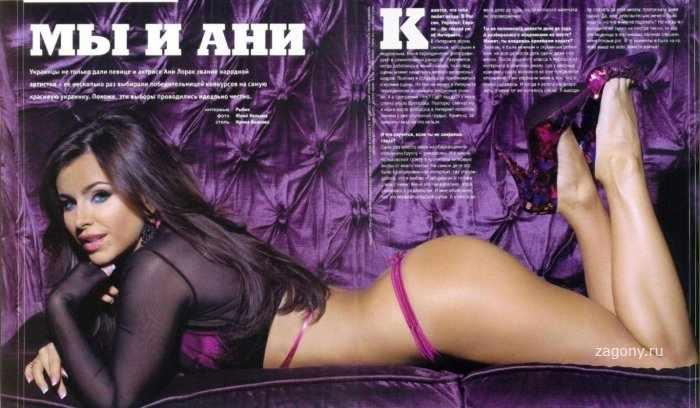 Ани Лорак (5 фото)