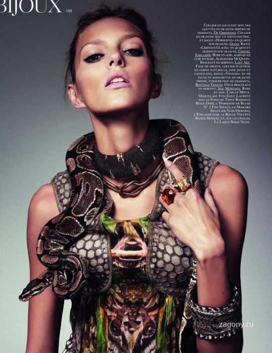 Аня Рубик для Vogue Paris (4 фото)