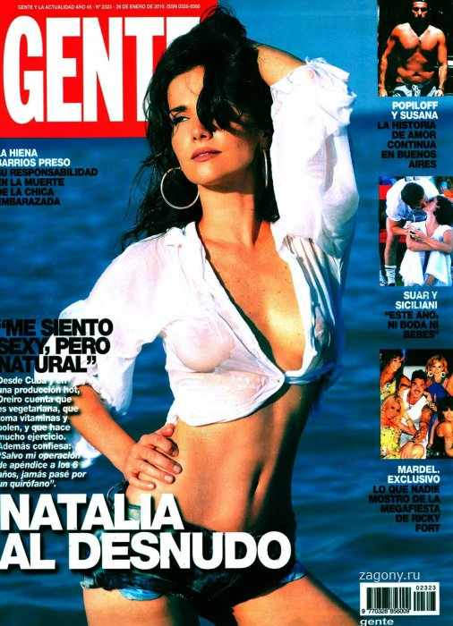 Natalia Oreiro (10 фото)