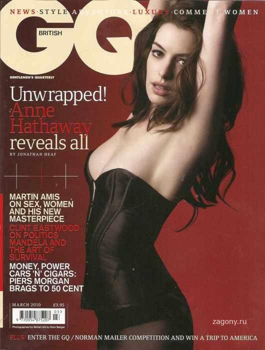 Anne Hathaway (8 фото)