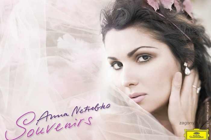Анна Нетребко (15 фото)