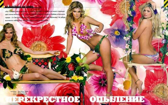 Брежнева, Задорожная, Ходченкова (8 фото)