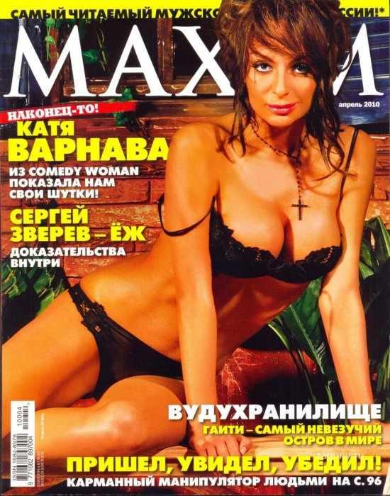 Екатерина Варнава (6 фото)