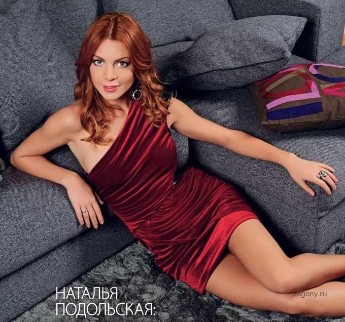 Наталья Подольская (20 фото)