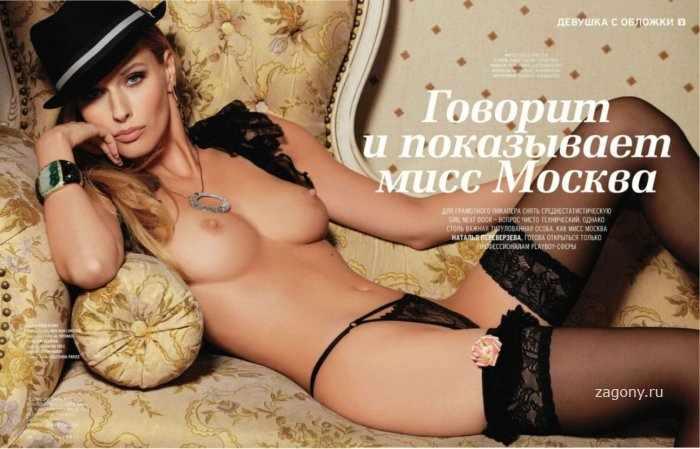 Переверзева Наталья (6 фото)