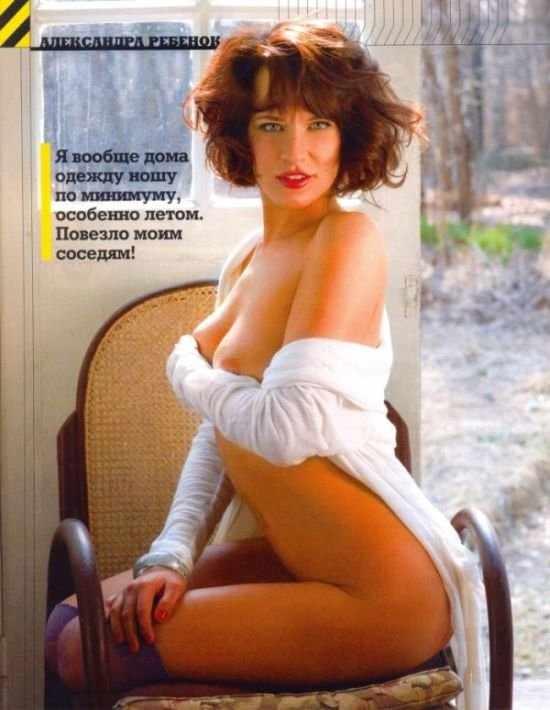 Александра Ребенок в журнале Maxim (7 фото)