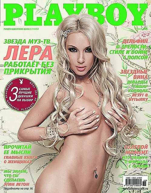Лера Кудрявцева в Playboy (2 фото)