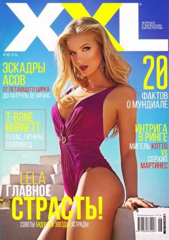 Ольга Третьяченко (9 фото) НЮ!