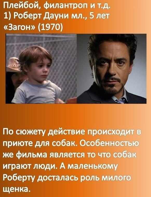 Первые роли известных актеров (10 фото)
