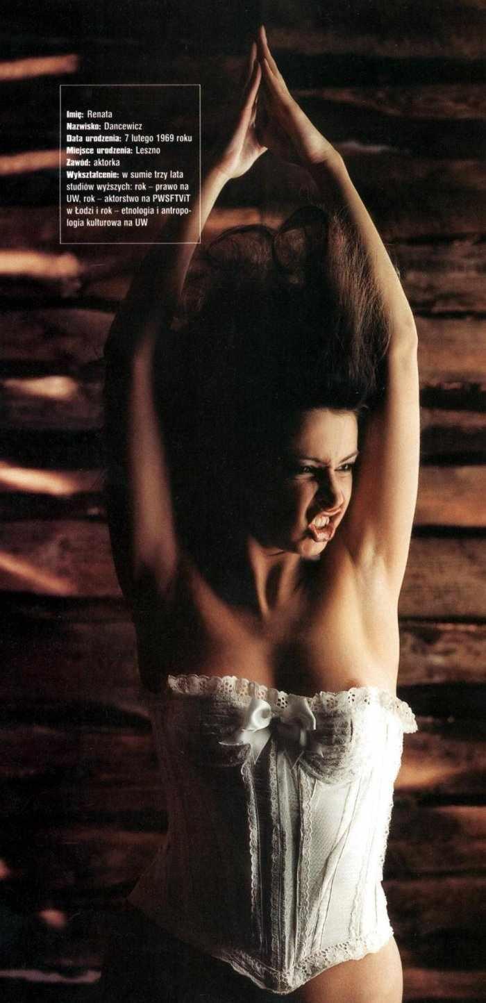 Рената Данцевич (20 фото) НЮ!